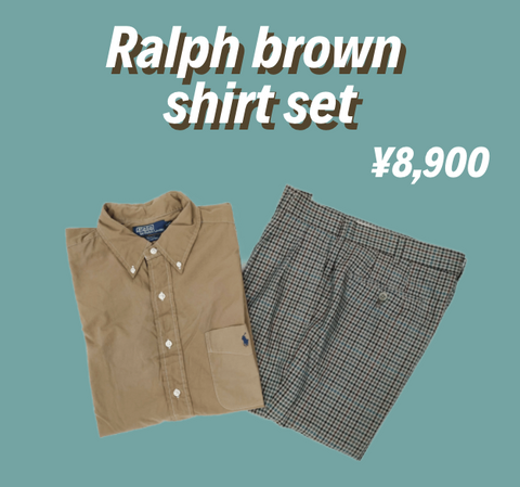 [2点set] Ralph Lauren Short sleeve brown shirt set【used】