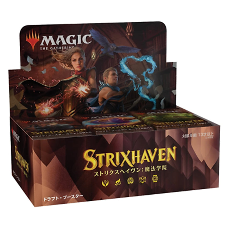 Magic the Gathering: Strixhaven Japanese Booster Box