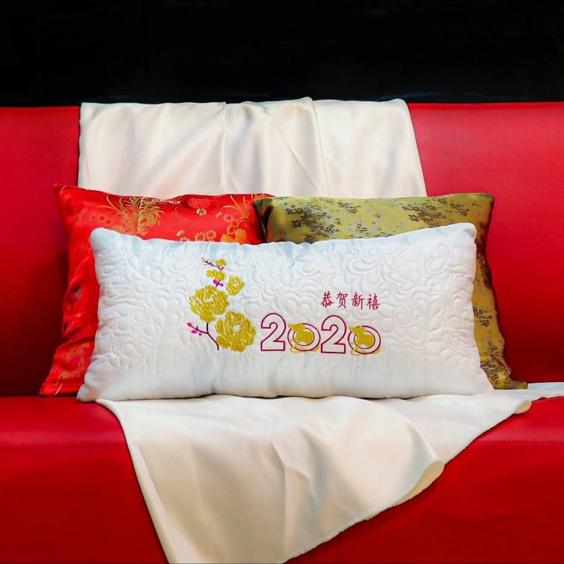 Chinese New Year 2020 Embroidery Bolster