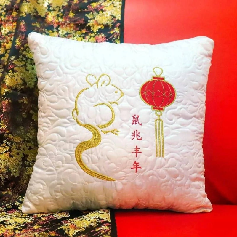 Chinese New Year 2020 Embroidery Pillow