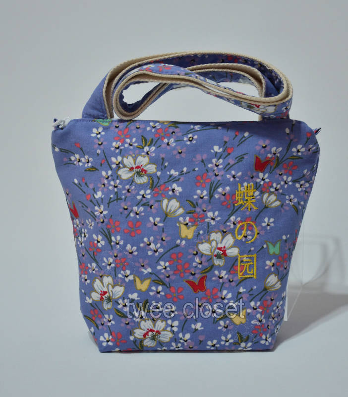 Leisure Shoulder Bag (Butterfly Garden 蝶の園)