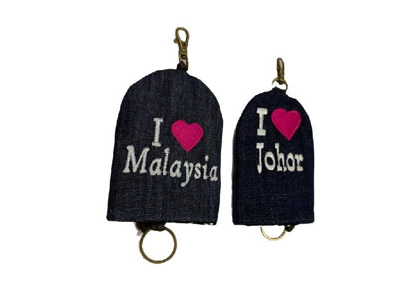 All About Malaysia - Embroidery Bell Key Chain