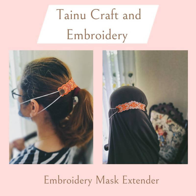 Embroidery Mask ExtenderV2