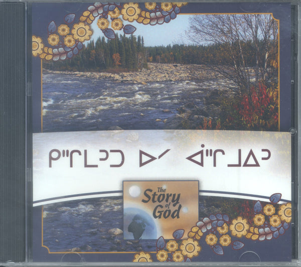 "Cree language - Arlyn & Ann van Enns - ""Story of God in Cree"""