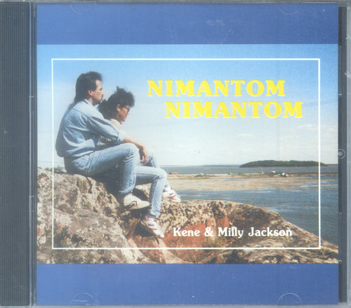 Cree language - Kene & Milly Jackson -