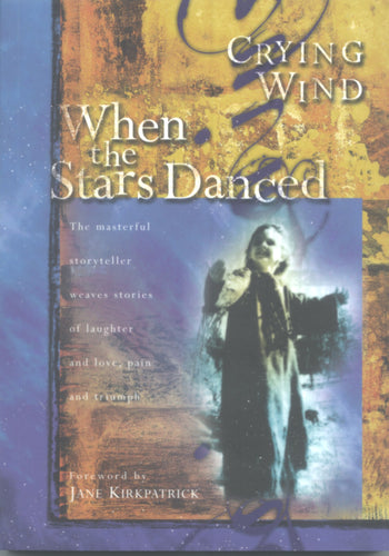 When the Stars Danced