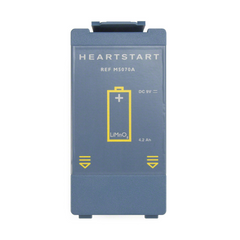 philips aed battery M5070A