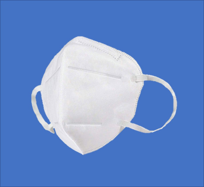 N95 Respirator Mask, 50 Count  (ships same business day)