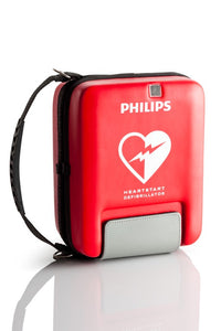 Philips HeartStart FR3 Small Case  (989803179181)