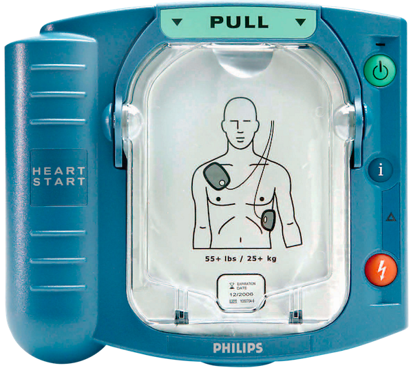 Recertified AED for sale