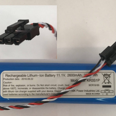 Bionet ECG Rechargeable Battery