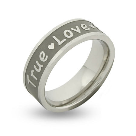 Engravable True Love Waits Purity Ring