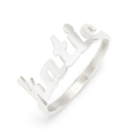 Sterling Silver Custom Made Name Script Ring in 24 Hours
