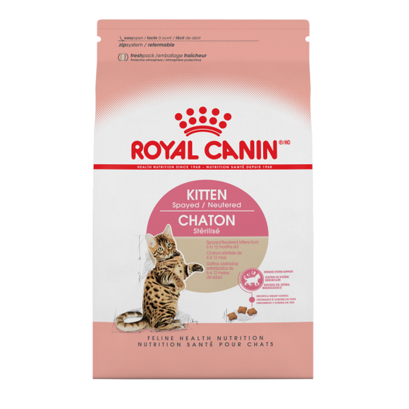 ROYAL CANIN FHN Spayed Neutered Kitten 2.5lb
