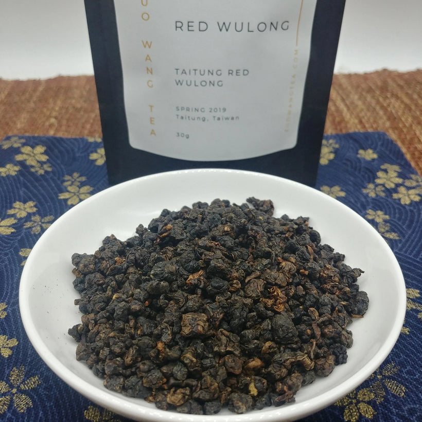 Wulong/Oolong Tea (烏龍茶)