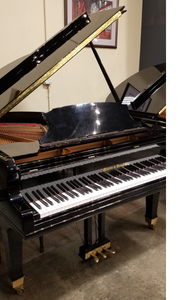 "Mason & Hamlin | 2002 | A 5'8"" Grand Piano 