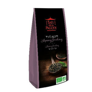 THE LAPSANG SOUCHONG 100G