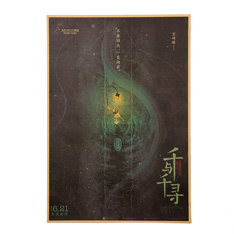 Poster Chihiro<br> Illustration Vintage - Passion Ghibli