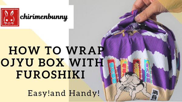 Furoshiki-How to wrap Ojyu bento box with sumo Furoshiki