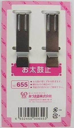 FREE SHIP-Otaiko dome Obi stopper metal 2 clips keep DRUM knot  kitsuke tool , easy,otaiko musubi,