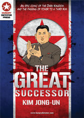 Great Successor Poster 24x36