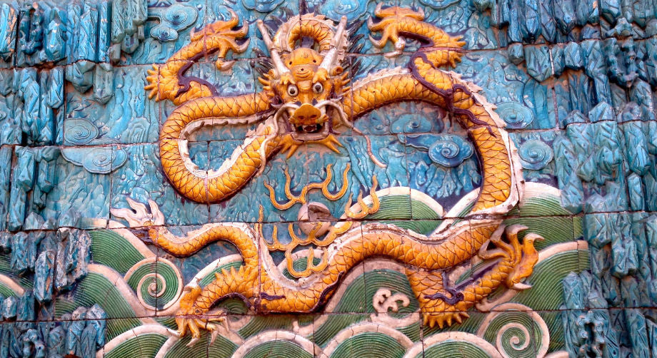 Detail of the Nine-Dragon Wall in China