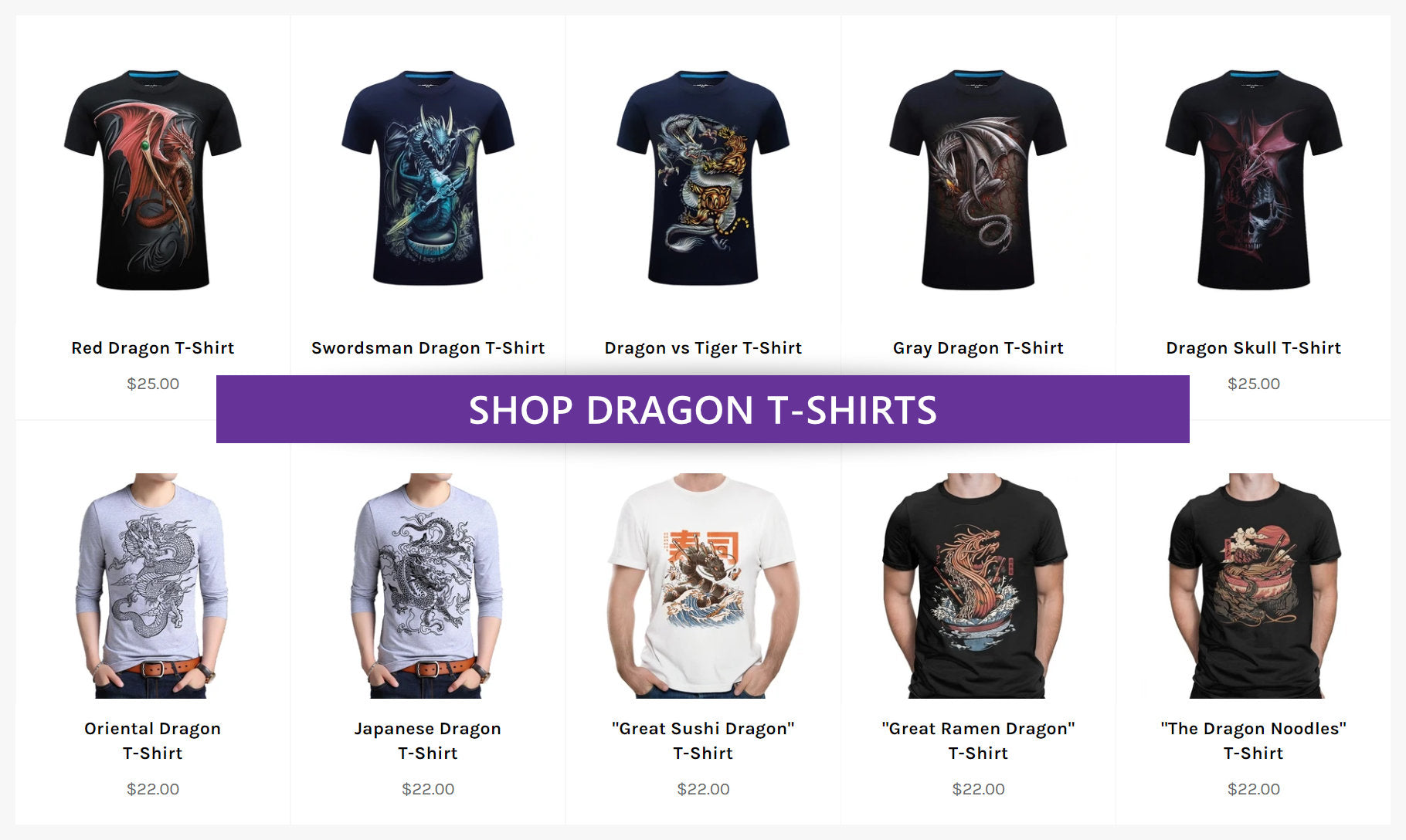 A collection of Dragon T-Shirts