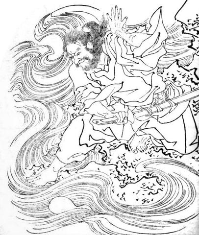 Agatamori fighting the Mizuchi dragons