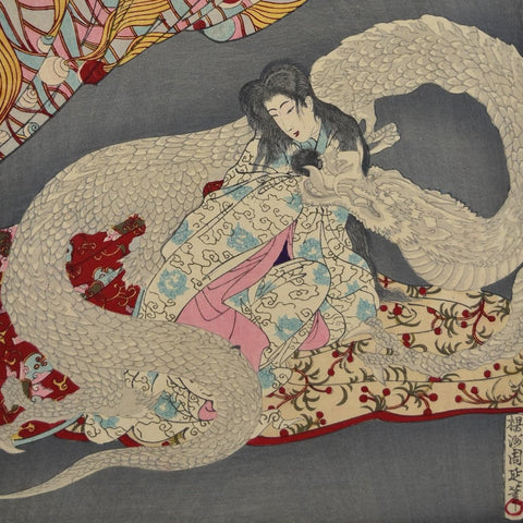 Toyotama-hime, morphing into a dragon as she gives birth