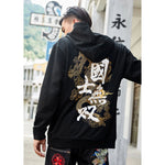 Embroidered Chinese Dragon Hoodie