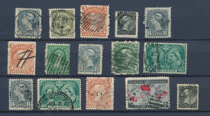 CANADA : Lot of 15 very old Stamps . Good used stamps High CV$400 A2070