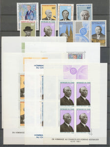 1967 Afrique hommage au chancelier ADENAUER Timbres + BF Neuf ** H2487