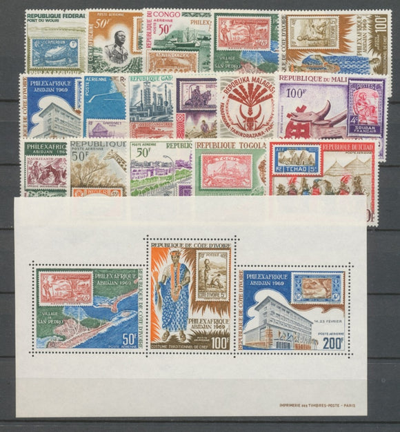 1969 Exposition PhilexAfrique Abidjan + BF 4 Cote Ivoire, 17 timbres + 1BF H2490