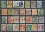 Lot de 27 timbres perforés dont rares. B/TB J326
