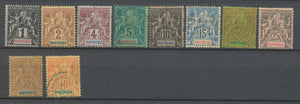 Colonies Françaises MARTINIQUE lot N°31 à 40 N**/N*/Obl C 106€ N2505
