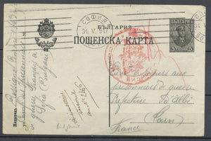 1917 Postcard from Sofia BULGARIA of a French war prisonners to FRANCE P3980