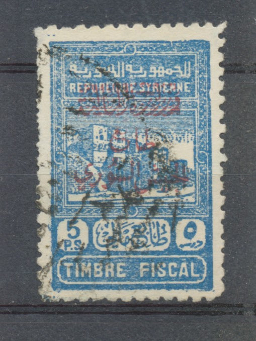 SYRIE Timbre Fiscal N°295a Obl Cote 90€ T3559