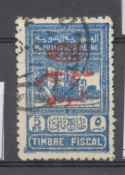 SYRIE Timbre Fiscal N°296a Obl Cote 90€ T3560