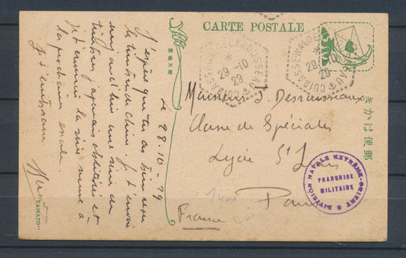 1929 CP Obl. CUIRASSE-WALDECK-ROUSSEAU, entier Chinois, Sup. X1480