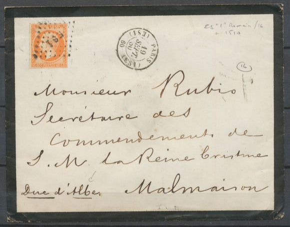1860 Enveloppe 40c orange Obl ES1 romain + CAD 1510 PARIS SUP X1785