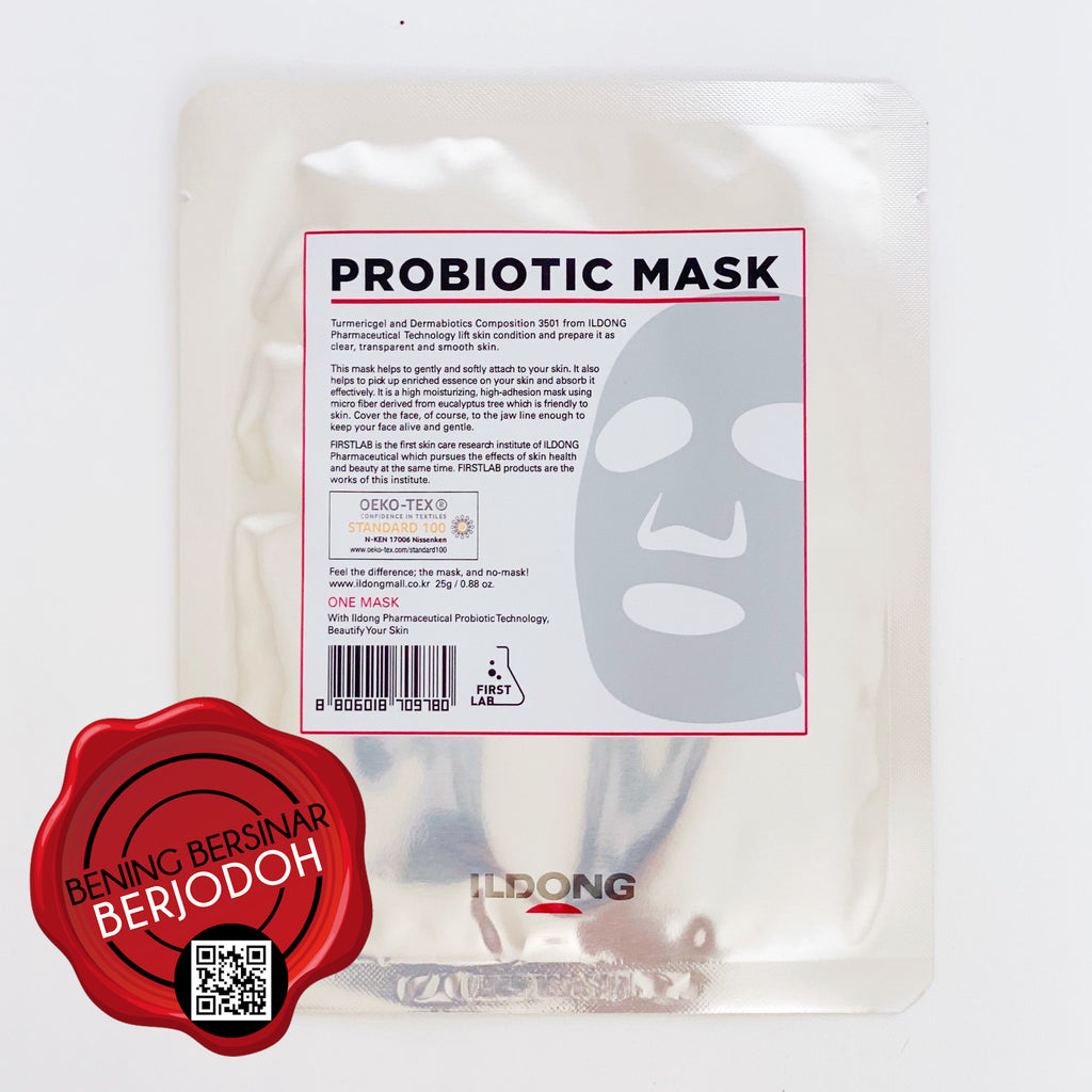 FIRST LAB Probiotic Mask skincare korea