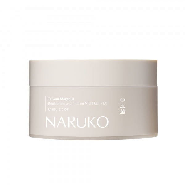 NARUKO Taiwan Magnolia Brightening & Firming Night Gelly EX