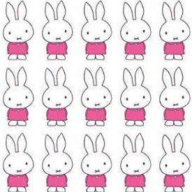 Miffy Repeat White/Pink Wrapping Paper