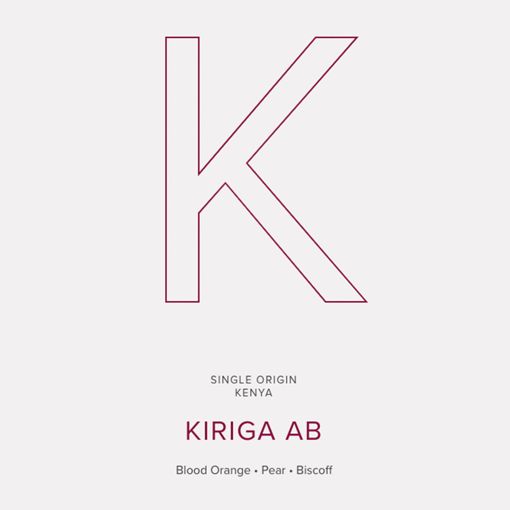 Ozone Coffee Kiriga AB Single Origin