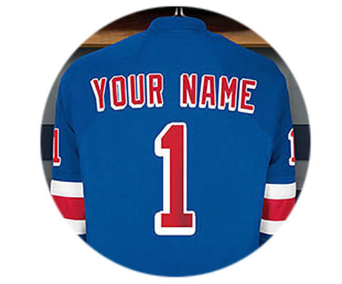 Personalized NHL Locker Room Print - New York Rangers