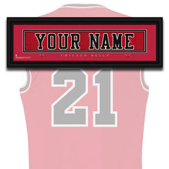 NBA Personalized Jersey Name Patch - Chicago Bulls