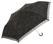 Load image into Gallery viewer, Waterfront / ALL WEATHER Floral Lace Pattern Folding Umbrella
