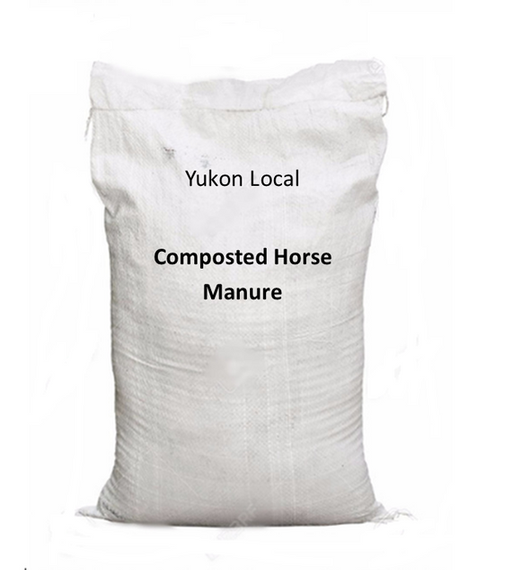 Horse Manure (composted, local)