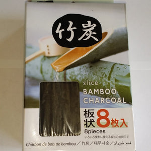 Bamboo Charcoal
