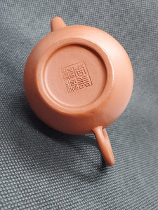 YiXing Zhuni Red Clay Wen Dan teapot 70 ml